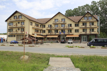 Revelion 2017 - Rupea - Hotel Dumbrava