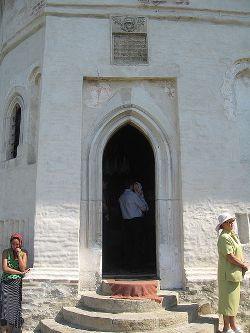 Coconilor Templom Turizmus Szállás Szucsávai Templomok