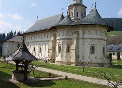 Prezentare in imagini: descriere, poze, harta, cazare, atractii–drumetii Suceava Cazare